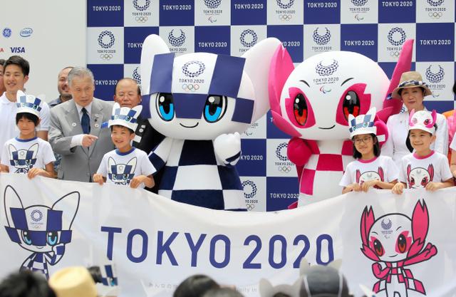 2020奧運會吉祥物介紹