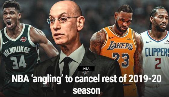 NBA本賽季會不會取消