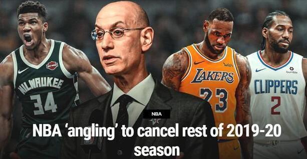 NBA賽季取消需要返還巨額薪水的球員有哪些