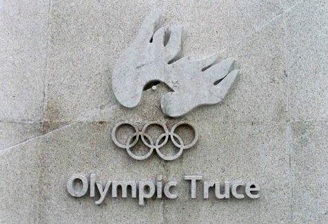 聯合國宣布奧林匹克休戰延期到明年 新的休戰期為明年的7月9日開始